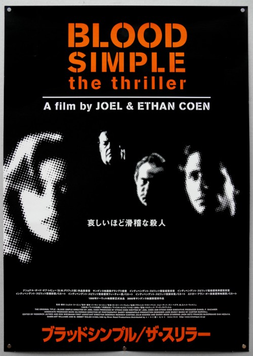 BloodSimple_B2-1-500x704